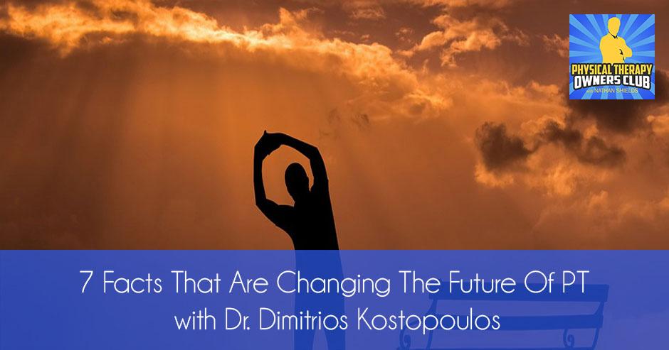 PTO 32 | The Future Of PT